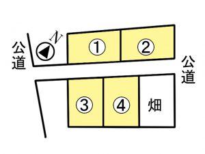 売地 01-08-①~④(売主)伊那市西箕輪 4区画